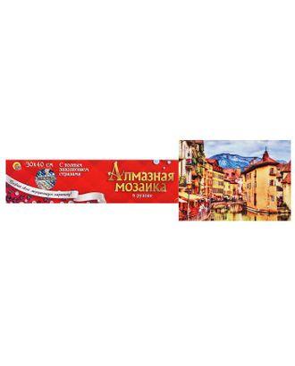 Алмазная мозаика блестящая 30х40 см, без подрамника, с полным заполнением «Старинный город на воде» арт. СМЛ-122847-1-СМЛ0005441766