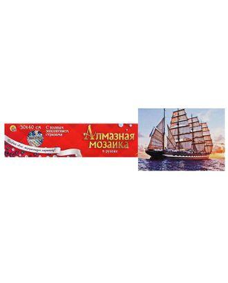 Алмазная мозаика блестящая 30х40 см, без подрамника, с полным заполнением «Корабль на закате дня» арт. СМЛ-122850-1-СМЛ0005441769