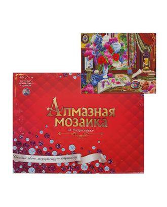 Алмазная мозаика классическая 40х50 см, с подрамником, с полным заполнением «Натюрморт с сиренью и скетчами» арт. СМЛ-122854-1-СМЛ0005441773