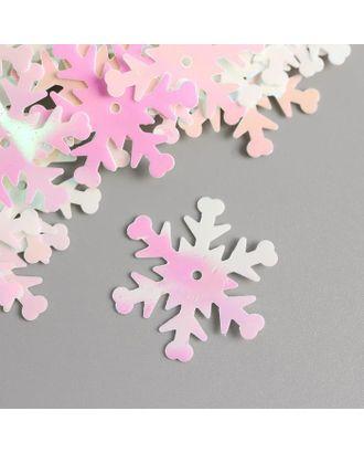 """Пайетки """"Снежинки"""" 2,4 см, 10 гр, светло-розовый арт. СМЛ-124151-1-СМЛ0005445394"""