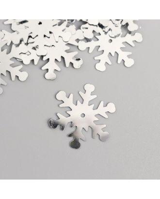 "Пайетки ""Снежинки"" 2,4 см, 10 гр, серебро арт. СМЛ-124152-1-СМЛ0005445395"