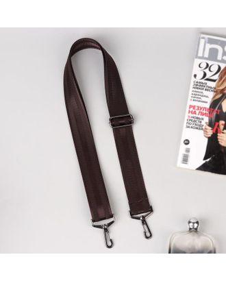 Ручка для сумки коричневая, стропа, 140 см, ширина 40 мм арт. СМЛ-118342-1-СМЛ0005449803
