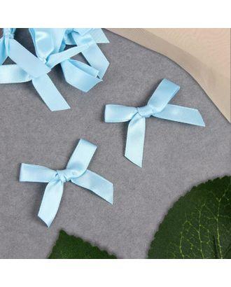 Декор «Бантики», пришивные, 8 шт, цвет голубой арт. СМЛ-123003-1-СМЛ0005465205