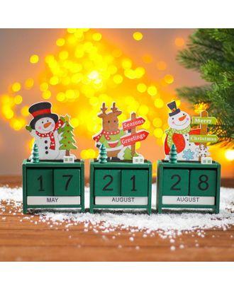 """Вечный календарь """"Дед мороз с ёлкой"""" 17х10х4,5 см, в пакете арт. СМЛ-123750-1-СМЛ0005486254"""