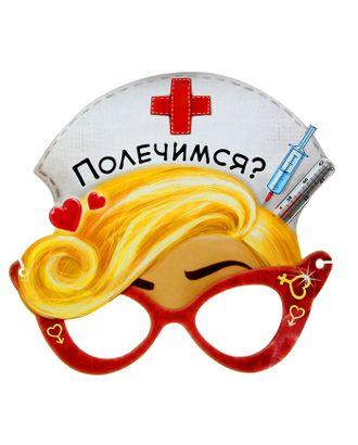 Маска карнавальная «Медсестра» арт. СМЛ-102080-1-СМЛ0000710490