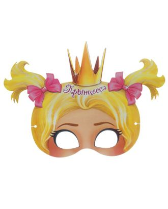 Маска карнавальная «Прынцесса» арт. СМЛ-102081-1-СМЛ0000710492
