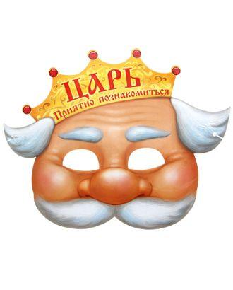 Маска карнавальная «Царь» арт. СМЛ-102082-1-СМЛ0000710494