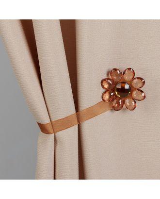 Подхват для штор «Цветок», 6 × 6 см, длина - 28 см, цвет коричневый арт. СМЛ-21024-1-СМЛ0762224