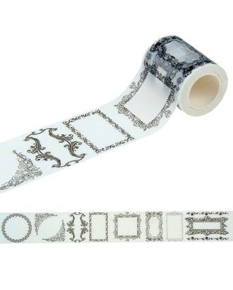 Лента клейкая декоративная бумажная «Рамки», 5 см × 10 м арт. СМЛ-24789-1-СМЛ0773014