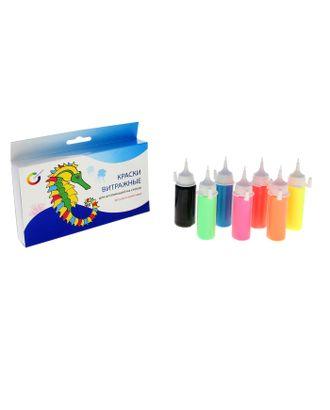 Краска по стеклу витражная, набор 7 цветов x 20 мл, экспоприбор, аппликация, флуоресцентная арт. СМЛ-24794-1-СМЛ0773246