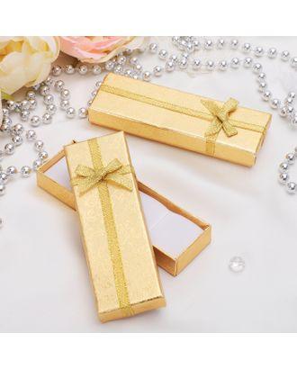 """Коробочка подарочная под цепочку/кулон """"Слиток"""" 12*4 (размер полезной части 11,5х3,5см) арт. СМЛ-20430-2-СМЛ0784746"""
