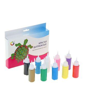 Краска по стеклу витражная, набор 10 цветов x 27 мл, экспоприбор, аппликация арт. СМЛ-29508-1-СМЛ0854967