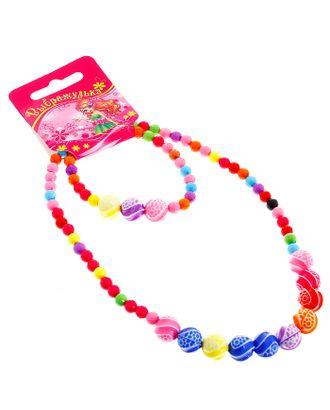 """Набор детский """"Выбражулька"""" 2 предмета: бусы, браслет, шарики, цвет МИКС арт. СМЛ-125142-1-СМЛ0000856870"""