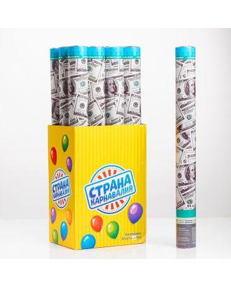 Пневмохлопушка «Доллар», серпантин, бумага, доллары, 50 см арт. СМЛ-103432-1-СМЛ0000873935