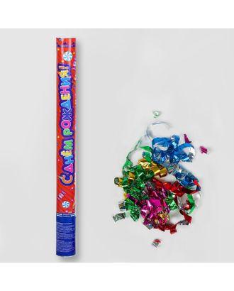 Пневмохлопушка «С Днём рождения!», фанты, серпантин, фольга, 60 см арт. СМЛ-103431-1-СМЛ0000873945