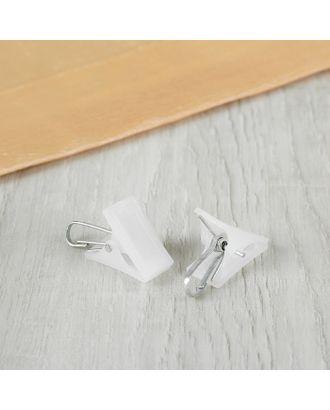 Зажим для штор с крючком, 3,5 × 1,5 см, цвет белый арт. СМЛ-60-1-СМЛ0920520