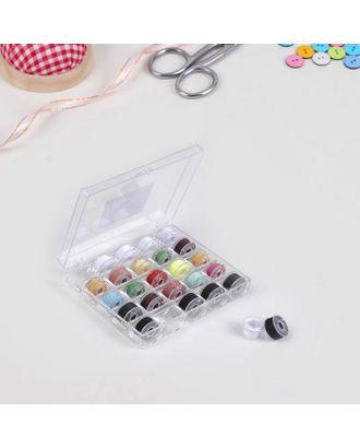 Набор шпулек в пластиковой коробке, 25 шт, цвет МИКС арт. СМЛ-25245-1-СМЛ0947409