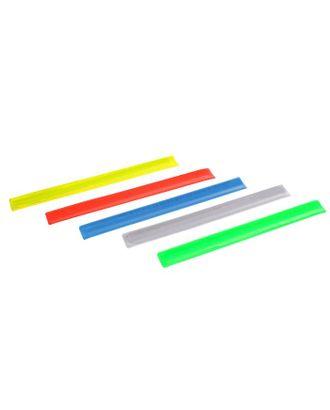 Браслет светоотрожающий 30 см, цвета МИКС арт. СМЛ-29534-1-СМЛ0953133