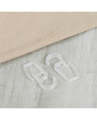 Крючок для карниза, 2,5 × 1,5 см, цвет прозрачный арт. СМЛ-64-1-СМЛ0969800