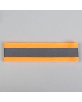 Повязка нарукавная светоотражающая на липучке, 51 × 5 см арт. СМЛ-24463-2-СМЛ0979879