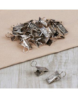 Зажим для штор, 3,2 × 1,1 см, 20 шт, цвет серебряный арт. СМЛ-29553-1-СМЛ0999435