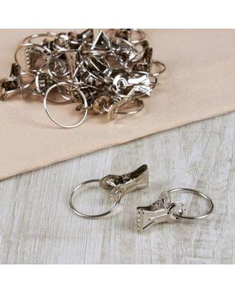 Зажим для штор, с кольцом, d = 3,2 см, 20 шт, цвет серебряный арт. СМЛ-65-1-СМЛ0999505
