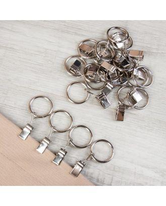 Кольцо для карниза, с зажимом д.23/30 мм, 20шт арт. СМЛ-29557-1-СМЛ0999506