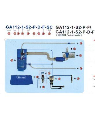 Пневматическое устр. GA 112-1-P-F всасывания остатков цепочек ниток, пыли, обрези + подъем(не ут.ст) арт. ТМ-1296-1-ТМ0693379